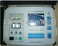 ST-3000型智能电缆故障测试仪 ST-3000