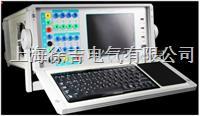 SUTE880型六相微机继电保护测试仪 SUTE880