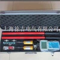 WHX-600A高壓無線核相儀  WHX-600A