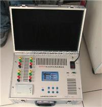 ZGY-IV三通道助磁直流電阻測試儀 ZGY-IV