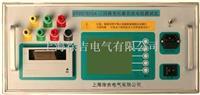 STZZ-S10A變壓器直流電阻測試儀 STZZ-S10A