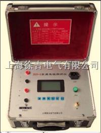 ZGY-3變壓器直阻速測儀(內置充電電池) ZGY-3