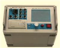 RKC-308C高壓開關動特性測試儀