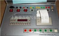 KJTC-IV高壓開關機械特性測試儀 KJTC-IV