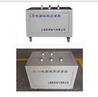 LB-電源隔離濾波器 LB-