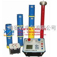 TPXZB系列变频串联谐振高压试验装置 TPXZB系列
