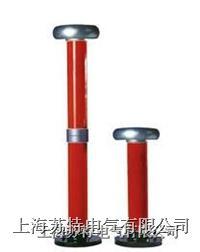 高压测试仪 分压器 FRC