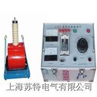 高压交流试验变压器 TQSB