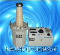 高压试验变压器 TQSB系列