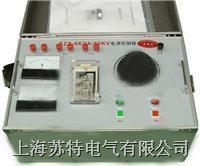 控制箱 ST
