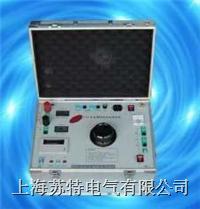 互感器特性测试仪 HGY