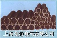电缆对接铜管 徐吉