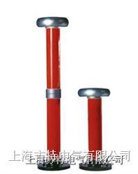 FRC交直流高压测量仪/FRC分压器 FRC