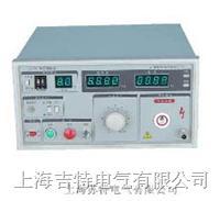 ZHZ8耐压测试仪 ZHZ8
