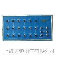 ST8650(原ST2500)型直流标准电阻器 ST8650