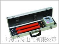 無線核相器 FRH