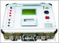 全自动变压器变比测量仪 YDB-II