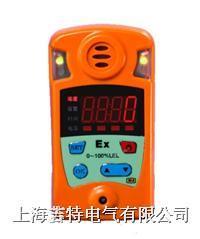 袖珍式可燃性气体检测报警仪