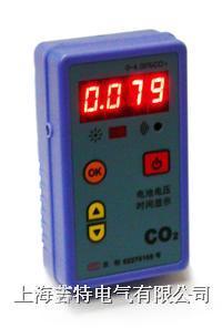 便携式二氧化碳检测报警仪CRG4H