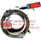 外部安装式电动/气动管子切割坡口  ISD-150 ISF-150