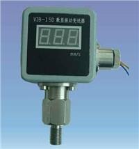VIB-15D数显振动变送器  VIB-15D