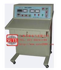KZT-9901工頻高電壓試驗系統 KZT-9901