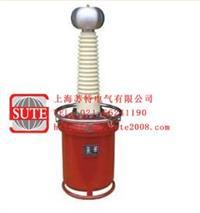 YDQ交直流SF6气体试验变压器  YDQ