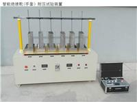 ST2808型带电防护用具绝缘测试装置 ST2808型