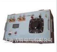 DDL-2000A高频交直流升流器 DDL-2000A
