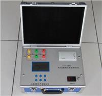 L5262变压器变比组别测试仪 L5262