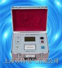氧化锌避雷器测试仪YHX—H YHX—H