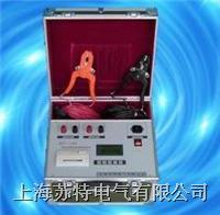 变压器直流电阻测试仪 ZGY-0510型