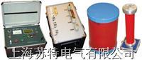 变频串联谐振耐压试验装置 YHCX2858系列