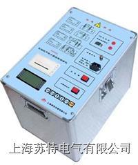 自动介质损耗测量仪 SX-9000
