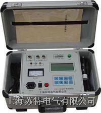 便携式动平衡测量仪 PHY型