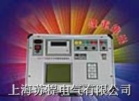 GKC-F开关动特性测试仪 GKC-F