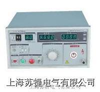 ZHZ8耐电压测试仪 ZHZ8