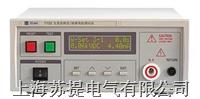 DF2675A/B/C通用型泄漏電流測試儀 DF2675A/B/C