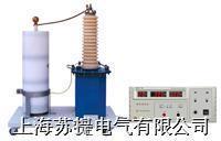 超高压耐压测试仪 ST2677  ST2677 0~30KV~50KV~100KV