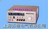 通用型接地電阻測試儀  DF2667