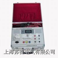 感性负载直流电阻测试仪ZGY ZGY