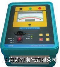 智能双显绝缘电阻测试仪 ST