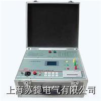变压器容量测量仪  SR560