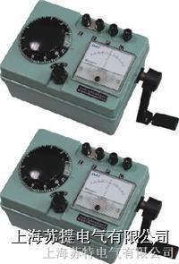 ZC29B-2接地电阻测试仪  ZC29B-2
