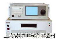 变频接地特性测试系统 ST