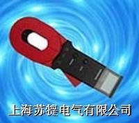 ETCR2000-钳形接地电阻仪 ETCR2000