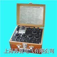 携带式线路故障测试仪 QJ45