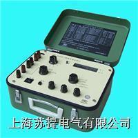 UJ33D-1 数字电位差计 UJ33D-1