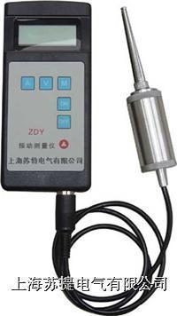 ZDY\振动测量仪 ZDY