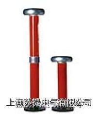 FRC交直流高压测量仪\FRC分压器 FRC